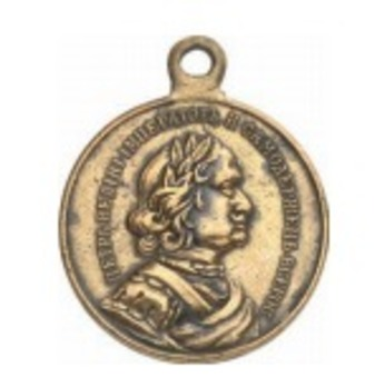 Commemorative Medal for the Naval Battle of Gangut, in Bronze