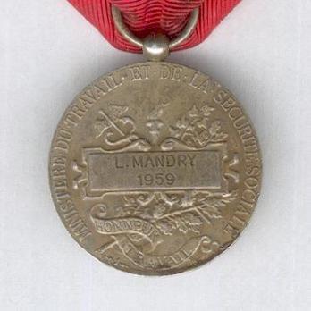 "Silver Medal (stamped ""A BORREL,"" 1948-1974) Reverse"