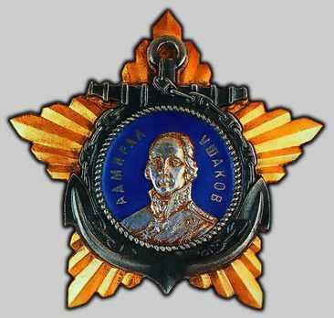 Order of Ushakov II Class Star (1992-2010) Obverse