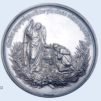 On the death of the Emperor Alexander III, Table Medal (in silver) Reverse