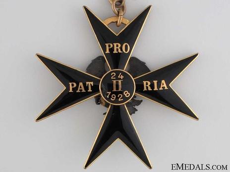 Order of the Eagle Cross, III Class Cross  Reverse