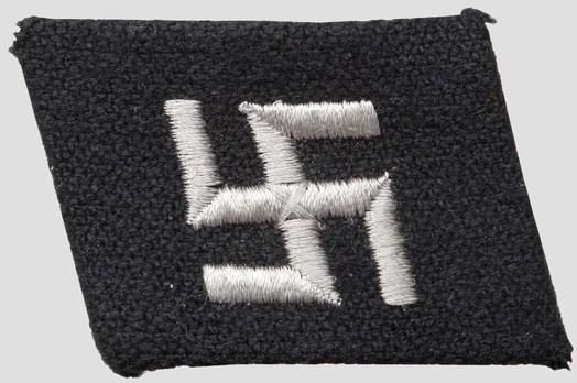 Waffen-SS 1st Latvian Division Fire Cross Collar Tab Obverse