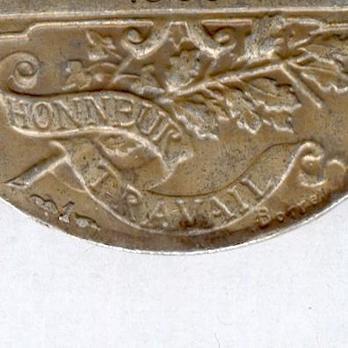 "Silver Medal (stamped ""A BORREL,"" 1948-1974) Reverse Detail"