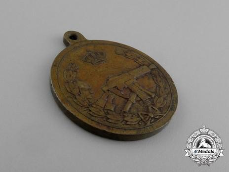 Heavy Machine-Gun Marksmanship Medal Obverse