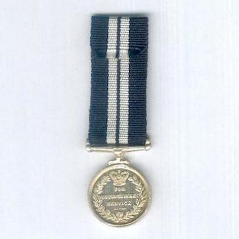 Miniature Silver Medal (1937-1949) Reverse