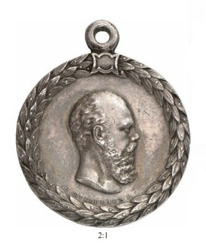 Medal for Blameless Service in the Police, Type II, in Silver
