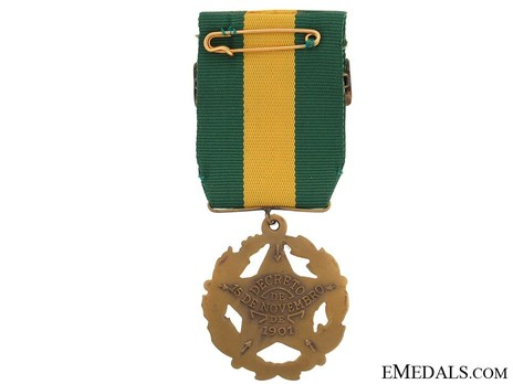 Military Long Service Medal, Bronze Medal Reverse