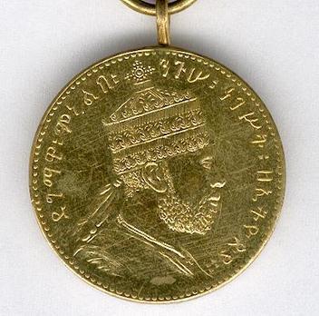 Medal of Menelik II, in Gold Obverse