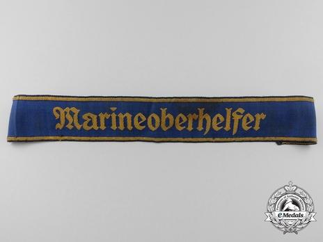 HJ Kriegsmarine Senior War Auxiliary Cuff Title Obverse