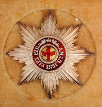 Order of St. Anne I & II, Type II, Civil Division, Class Breast Star, by A. Keibel (in silver)