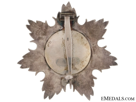 Order of Independence (Nishan-i-Istiqlal), Civil Division, I Class Grand Cordon Breast Star (with silver and gold, c.1960) Reverse