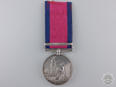 "Silver Medal (with ""BARROSA"" clasp) Reverse"