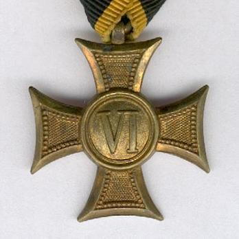 Type IV, III Class (for 6 years) Obverse