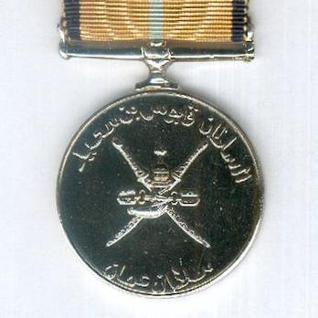 Accession Medal (Midalat al-'Atala'at al-'Arash) Obverse