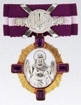 Order of Princess Olga, II Class Badge Badge