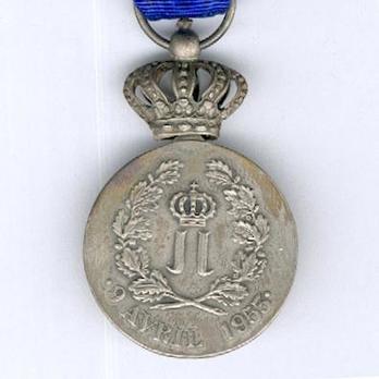 "Silver Medal (stamped ""'E. GOERGEN P."" ""O. DE CLERCK.S."") Reverse"