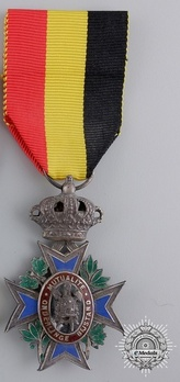 Silver Medal (for Mutual Aid Societies) Obverse