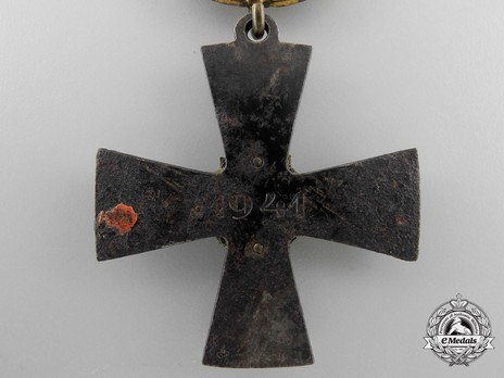Order of the Cross of Liberty, Military Division, III Class Cross (1941) Reverse