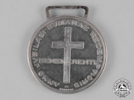 Bene Merenti Medal, Type VII, Silver Medal (in silver) Reverse