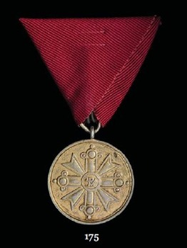 Military Order of Viesturs, Gold Medal, Civil Division