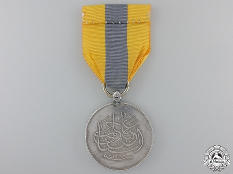 Silver Medal (without clasp) Reverse