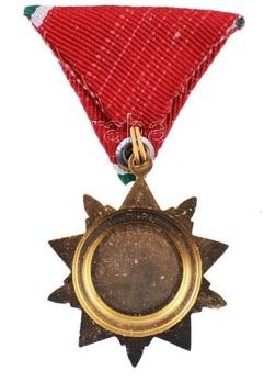 Liberation Jubilee Medal Reverse