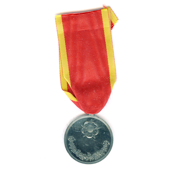 Civil Merit Medal