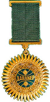 Order of the Danaker Obverse