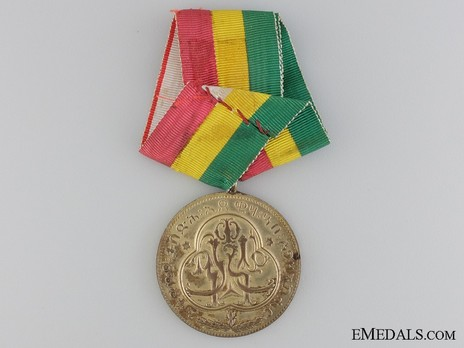 Coronation Medal of Haile Selassie I, I Class Reverse