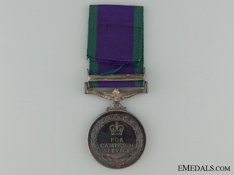 "Silver Medal (with ""MALAY PENINSULA"" clasp) Reverse"