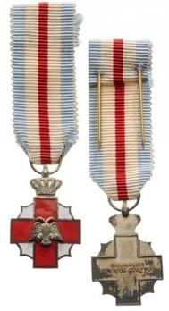Miniature III Class Cross (1956-1974) Obverse and Reverse