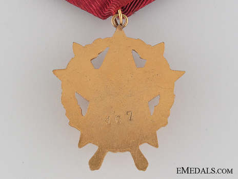 Order of Bravery, III Class (numbered) Reverse