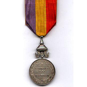 Medal of Sisowath I, in Silver Reverse