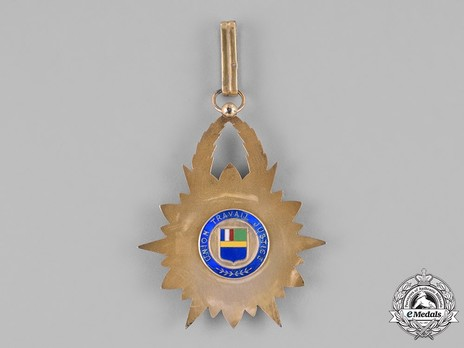 Order of the Equatorial Star, Commander Reverse
