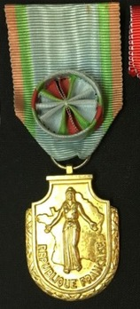 Order of Touristic Merit, Officer