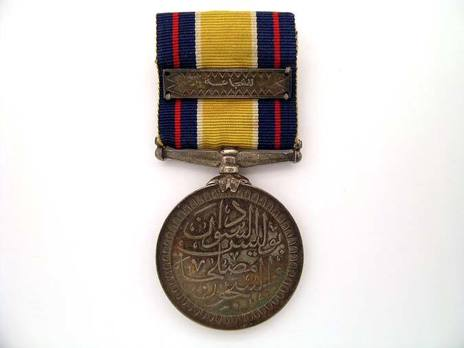 Medal for Gallantry Obverse