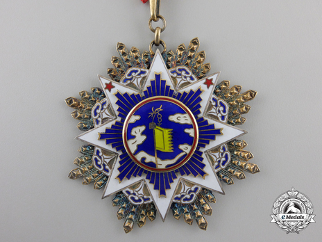 Order of the Cloud and Banner, V Class Commander Obverse