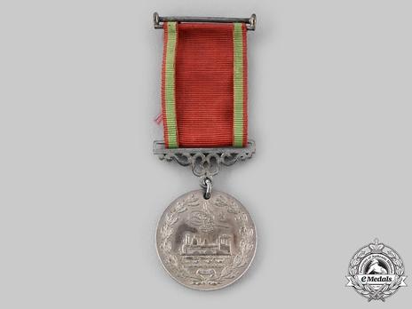 Hejaz Railway Small Medal, in Nickel