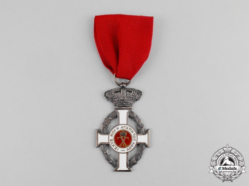 Royal+order+of+george+i%2c+silver+knight%27s+cross+1