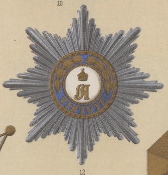 Order of Civil and Military Merit of Adolph of Nassau, Grand Cross Breast Star (Civil Division) Illustration