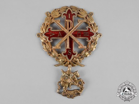 Constantinian Order of St. George, Collar Badge Obverse
