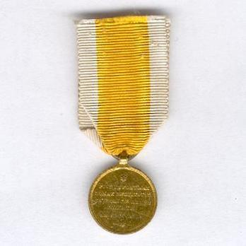 Miniature Gold Medal Reverse