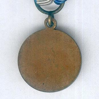 Miniature National Defence Medal in Bronze Reverse