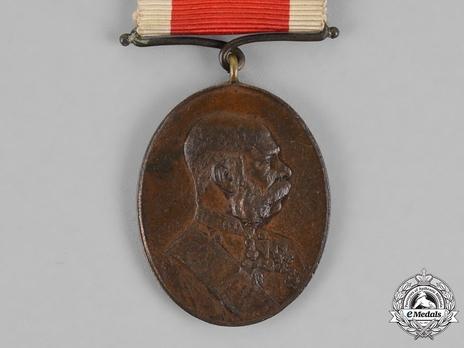 Civil Division, Bronze (Other Court Officials) Obverse