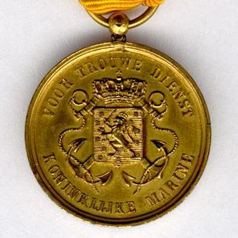 Gold Medal (for 36 Years, 1983-) Reverse