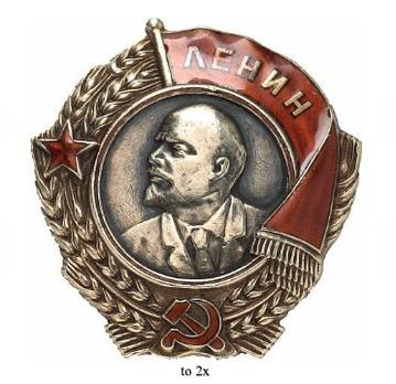 Order of Lenin Gold Medal Obverse