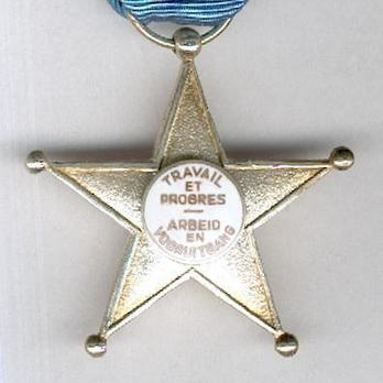 Silver Medal (1956-1960) (by P. De Greef) Reverse