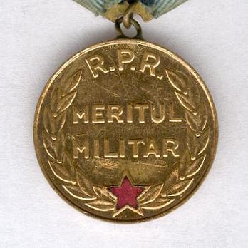 Medal of Military Merit, I Class (1954-1965) Reverse