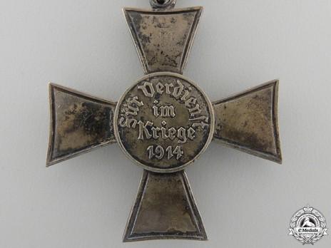 Hanseatic Cross (in silvered bronze) Reverse