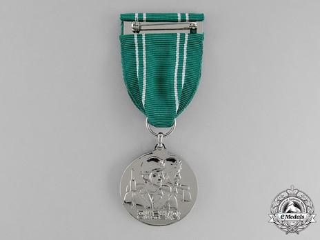 Anti-Guerrilla Warfare Service Medal Reverse
